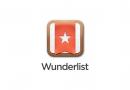 Microsoft остаточно закриває Wunderlist